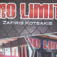 NO LIMITS ACADEMY -ΚΩΤΣΑΚΗΣ